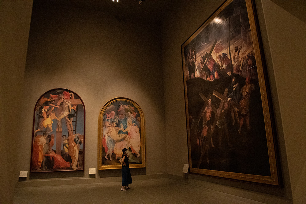 Otsuka Museum of Art: 